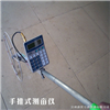 标准<br>土地面积测量器(河北路仪)