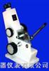 CW2-WYA(双目)阿贝折射仪/折射仪