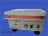 HY-5回旋式yzc666亚洲城振荡器