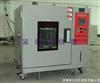 H-80深圳高温高湿试验箱价格