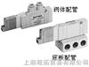 -日本SMC4/5通电磁阀:SY7140-4GD-02