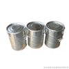 10Kg留样桶专业生产推进爱你厂家优秀供应商