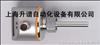 SI5010IFM传感器,德国易福门传感器,SI5010
