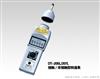 DT-207L接触式转速表