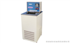 DL-1030-10℃低温冷却液循环泵