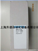 FESTO电磁阀MFH-5-1/4-B  FESTO电磁阀现货型号