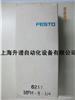 FESTO电磁阀MFH-5-1/4 FESTO电磁阀长期现货