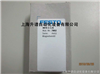 FESTO电磁阀MFH-3-1/8 特价FESTO电磁阀