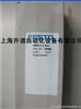 FESTO电磁阀JMFH-5-1/8-B上海升谱批发价