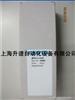 FESTO电磁阀,FESTO气缸,FESTO电磁线圈,MFH-5-1/4-B