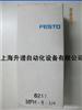 MFH-5-1/4,特价现货FESTO电磁阀