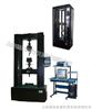 QJ212橡胶拉力机、橡胶拉力试验机、橡胶拉力测试仪