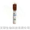 3M 压力蒸汽灭菌生物培养指示剂 13918438053