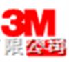 3M 压力蒸汽生物指示剂(测试包) 13918438053