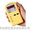 KXEM-21新型二氧化碳檢測儀