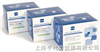 (单试剂GPO-PAP法)总胆固醇(TC)测定试剂盒(单试剂GPO-PAP法)(分光光度计)