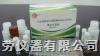 总胆固醇(TC)含量测试盒