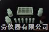 带标准:溴甲酚绿法白蛋白(ALB)测定试剂盒(带标准:溴甲酚绿法)