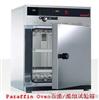Paraffin OvenUNE 500 PA石蠟/蠟制品試驗箱