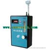 ZH6379智能个体粉尘采样器(0.1~3L/min) 型号:ZH6379