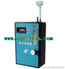 ZH6378个体粉尘采样器(0.1~3L/min) 型号:ZH6378