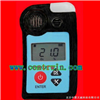 ZH6345氨气检测仪/便携式有毒气体检测仪(NH3) 型号:ZH6345