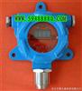 ZH6332固定式氟化氢检测变送器(防爆隔爆型,现场浓度显示) 型号:ZH6332