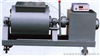 HJW-30/60型单卧轴式混凝土搅拌机