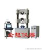 QX微机控制液压万能试验机