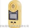 KXEM系列便攜式氣體檢測儀
