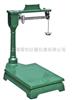 TGT-100内蒙古机械磅秤,内蒙古100公斤机械磅秤