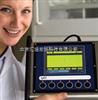 DMA红外线牛奶分析仪