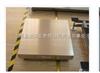 仓库*15吨上海搬运型不锈钢电子地磅厂家 地磅电子报价