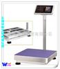 TCS不锈钢电子台秤,上海沃申工贸有限公司台秤,上海不锈钢电子台秤