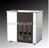 US3120AH台式超声波清洗器