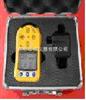 CJH596-H2S現貨低價供應便攜式H2S檢測報警儀