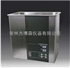 US260小型超声波清洗器