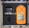 CJH594-CO便攜式一氧化碳報警儀