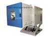 温度振动复合试验箱