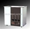 US6180AH小型超声波清洗器