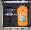 CJH595-EX成都現貨便攜式可燃氣體檢測儀