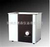 US3120小型超声波清洗器