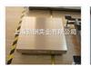 2吨上海防水地磅厂家称|电子磅报价