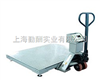 1吨上海手推式小地磅厂家|电子磅报价