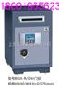 餐厅投币式保险箱|上海餐厅投币式保险箱|餐厅投币式保险箱价格
