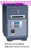 加油站投币式保险箱|加油站投币式保险箱厂家|加油站投币式保险箱价格