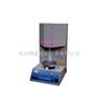 游离氧化钙测定平博(化学分析法)