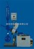 旋转蒸发器 RE-201C(2升)