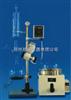 旋转蒸发器 RE-301(3升)