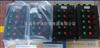 BXK8050系列防爆防腐控制箱IIC